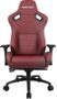 Anda Seat Kaiser King Size Gaming Chair FOCUS