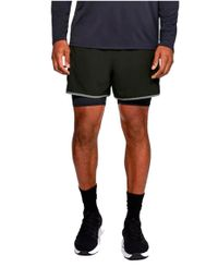 Under Armour Qualifier 2 - Shortsit - Vihreä (1289625-357)