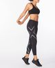 2XU Core Compression 7/8 Women - Trikoot - Musta (WA4174b-BL)