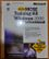 Microsoft Press Bok MS-Win 2000 Professional MCSE Training kit