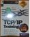 Microsoft Press Bok MS-press TCP/IP training