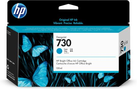 HP 730 130-ML CYAN INK CARTRIDGE SUPL (P2V62A)