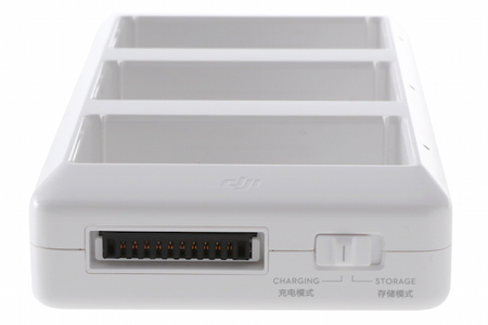 DJI Phantom 4 Part 8 Battery Charging Hub (CP.PT.000343)