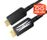 DreamScreen ULTRAFIBER HDMI 2.0B CABLE 4K60 4:4:4 10M