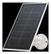 ARLO Essential Solar Panel White