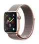 APPLE AW Series 4 GPS, 40mm Gold Alu Case Pink Sand Sport Loop