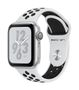 APPLE AW Nike+ Series 4 GPS, 40mm Silver Alu Pure Plat/Black Sport