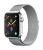 APPLE EOL AW Series 4 GPS Cell 44mm Stainless Steel Milanese Loop (MTX12DH/A)