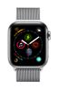 APPLE EOL AW Series4 GPS Cell 40mm Stainl. Steel Milanese Loop (MTVK2DH/A)