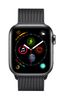 APPLE EOL AW Series 4 GPS Cell 40mm Black Stainl St Black Milanese (MTVM2DH/A)