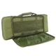 Condor 28'' Rifle Case - Bagar - Khaki (150-003)