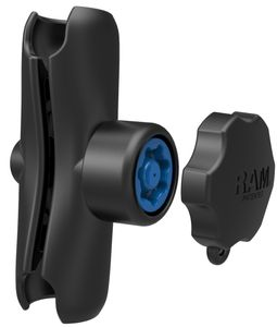 RAM MOUNT UNPKD RAM SECURITY DBL BALL SOCKET ARM (RAM-201-SU)