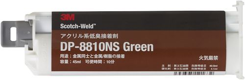 3M Scotch-Weld DP 8810NS grøn 45 ml (8810NS45GN)