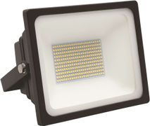 Malmbergs Lyskaster 50W LED Zenit