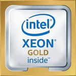 Hewlett Packard Enterprise Xeon 6248 2.5GHz 150W (P11618-001B)