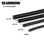Barrow Silicone Rod 8MM