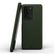 Nudient THIN CASE V2 (SAMSUNG S20 ULTRA GREEN)