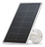 ARLO Essential Solar Panel White