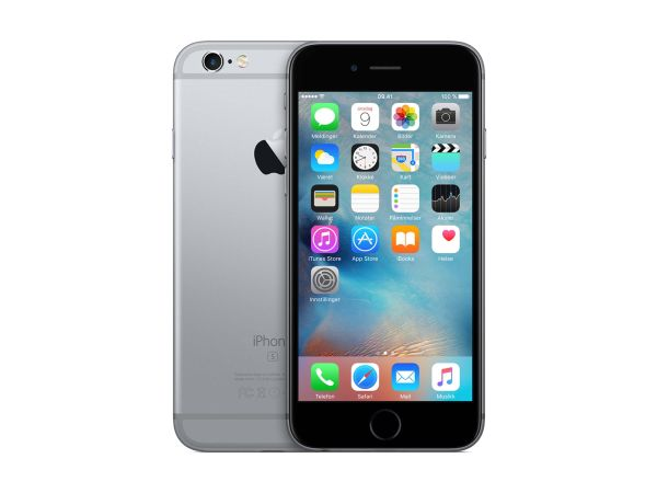 APPLE iPhone 6s 64GB - Mobiltelefon - Stellargrå (MKQN2QN/A)