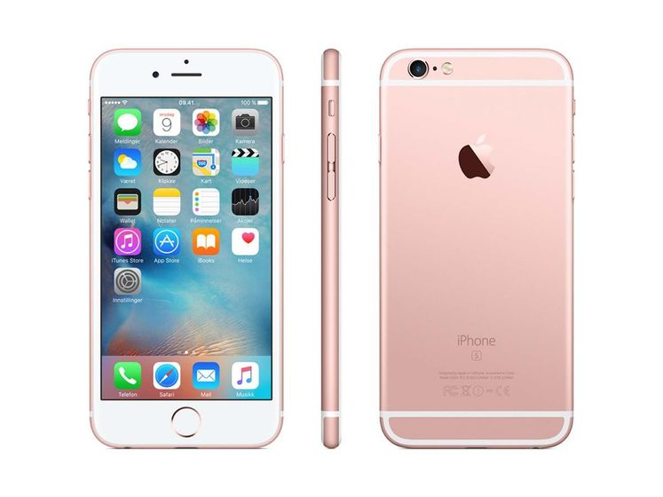 iPhone 6s Plus 64GB - Mobiltelefon - Rosegull