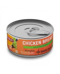 Nobles Chicken Breast Tomato155g - Turmat (30010055 )