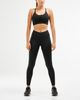 2XU Perform Crop - Sports-BH - Black/Oil Sick (WR5973a-S)