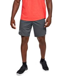 Under Armour Knit Performance Training - Shorts - Svart (1351641-001)