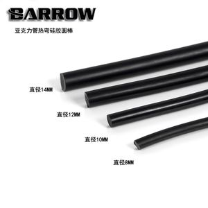 Barrow Antiknekk Silikon Ø14mm (pcs14mm)