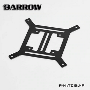 Barrow flat 120mm Viftebrakett for vanntank og pumpe (TCBJ-P)