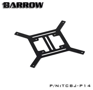 Barrow flat 140mm Viftebrakett for vanntank og pumpe (TCBJ-P14)