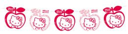 "Hello Kitty ""Apple"" Banner - rød/hvit"