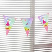 Fairy Princess Flaggbanner - 2.5 meter
