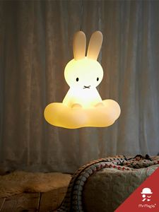 Mr Maria Miffy Dream LED Taklampe (271-252-MFFD01)