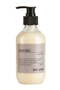 MERAKI Bodylotion Silky Mist, 300ml
