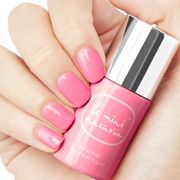 Le Mini Macaron Single Gel Polish_Bubblegum Crush