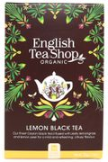 English Teashop Lemon Black Tea