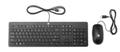 HP HP Slim USB Keyboard and Mouse ABB - English
