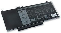 DELL Battery 4 Cell Lithium