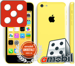 Apple iPhone 5c Yellow 4""
