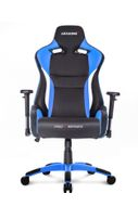 AKracing ProX Gaming Chair Blue (AK-PROX-BL)