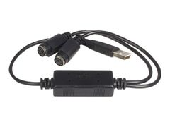 StarTech USB to PS/2 Adapter for Keyboard and Mouse - tastatur- / musadapter - USB