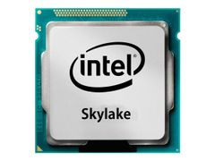 Intel Core i5 6500 - 3.2 GHz - 4 kjerner - 4 strenger - 6 MB cache - LGA1151 Socket - Boks