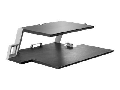 Lenovo Dual Platform Notebook and Monitor Stand - Stativ for LCD-display / notebook / nettbrett - for IdeaPad 520-15; 710S Plus Touch-13; 720-15; 720S Touch-15; 720S-13; 720S-15; Y700-14 (4XF0L37598)