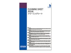 Epson Cleaning Sheets - renseark