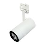 BA Track light 35W Hvit (BA463-TL17-35W)