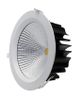 BA Jupiter 25W LED 4000K (BA203-DL22-8-25WD)