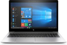 HP EliteBook 850 G5 i7 8550U 15.6 UHD AG LED UWVA UMA 16GB