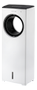 Nordic Home Culture Bladeless Air Cooler, white