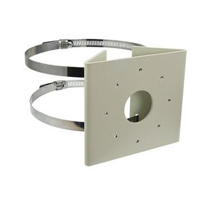 ACTi Pole Mount (for A44, A45, (PMAX-0517)